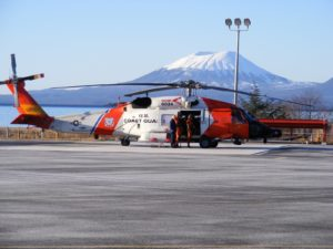USCG Aviation Fueling Facility
